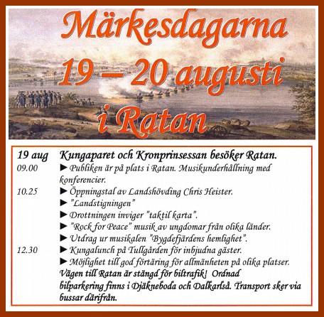 Märkesdagarna 19-20 augusti 2009